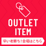 OUTLET ITEM